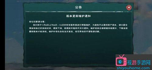创造与魔法1月9日春节版本更新 全新岛屿纳坦岛来袭