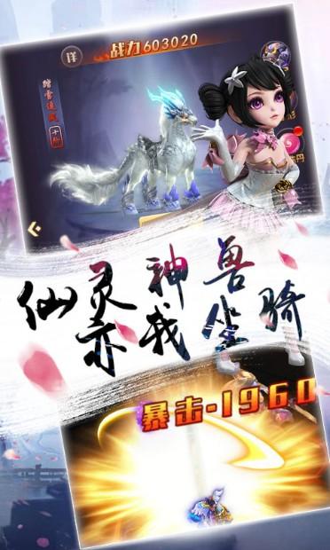 《刀剑萌侠H5》11月26日合服通知