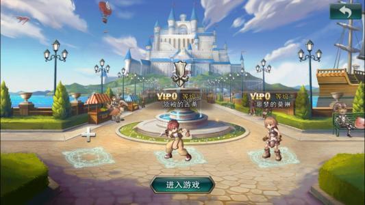 仙境传说ro手游头像怎么得 仙境传说ro头像怎么更换
