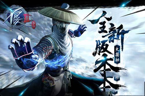 《不良人2》武林争霸 12月新版本将至