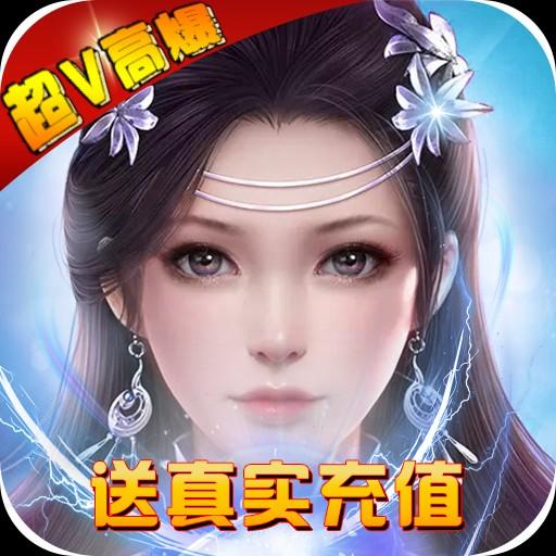 九州王朝官网版